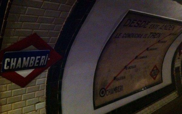 chamberi metro